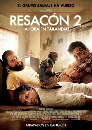 resacon2_poster