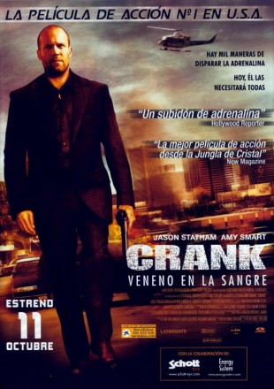 crank-poster