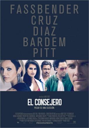 el-consejero-poster