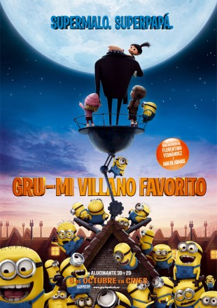 gru-poster