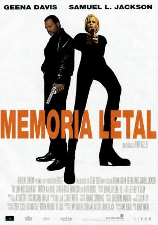 memoria-letal-poster