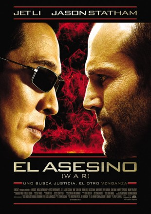 el-asesino-poster