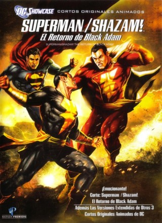 superman-shazam-black-adam-poster