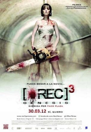 rec3-poster