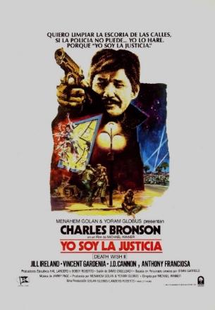 yo-soy-la-justicia-poster