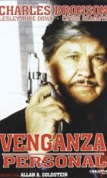 venganza-personal-poster