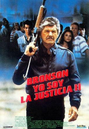 yo-soy-la-justicia-2-poster