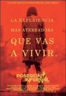posesion-infernal-cartel