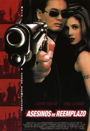 asesinos-de-reemplazo-poster