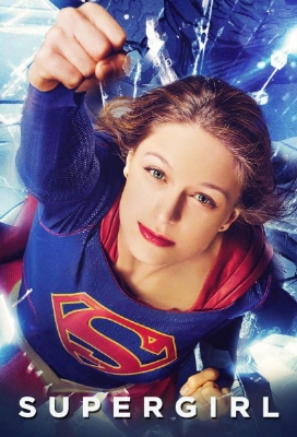 supergirl-serie-poster-articulo