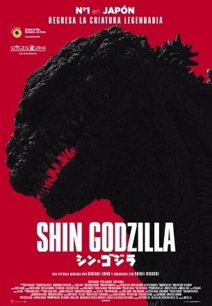 shin-godzilla-poster