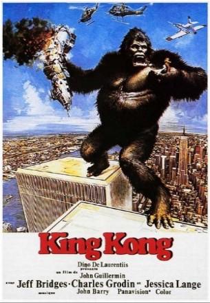 king-kong-1976-poster