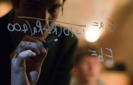 la-red-social-formulas